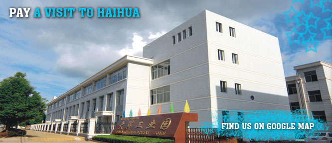 Pay a Visit To HAIHUA